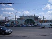 Билборд №220656 в городе Винница (Винницкая область), размещение наружной рекламы, IDMedia-аренда по самым низким ценам!