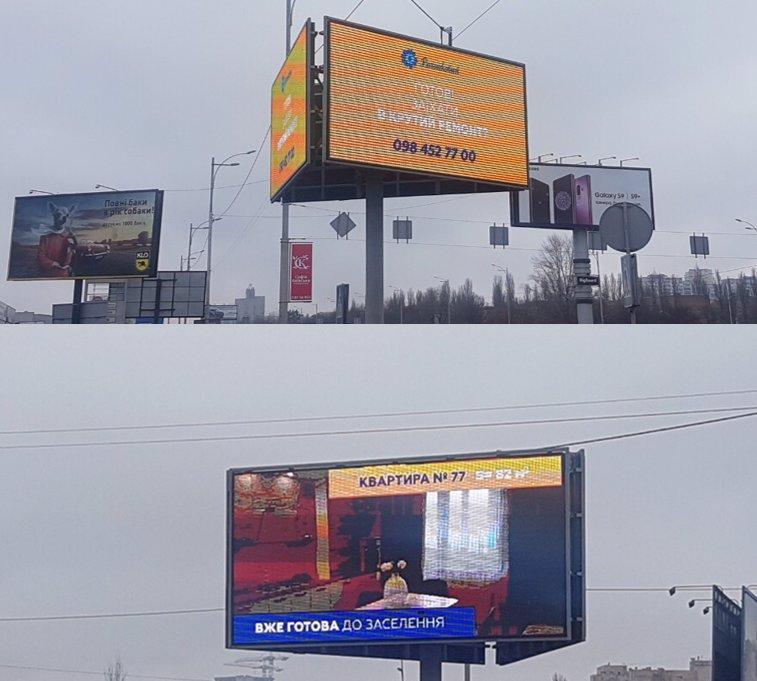 Экран №220677 в городе Вишневое (Киевская область), размещение наружной рекламы, IDMedia-аренда по самым низким ценам!
