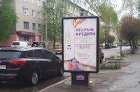 Ситилайт №220678 в городе Лозовая (Харьковская область), размещение наружной рекламы, IDMedia-аренда по самым низким ценам!