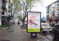 Ситилайт №220679 в городе Лозовая (Харьковская область), размещение наружной рекламы, IDMedia-аренда по самым низким ценам!