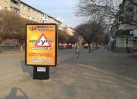 Ситилайт №220680 в городе Лозовая (Харьковская область), размещение наружной рекламы, IDMedia-аренда по самым низким ценам!