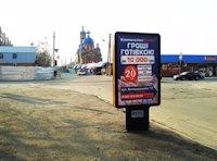 Ситилайт №220681 в городе Лозовая (Харьковская область), размещение наружной рекламы, IDMedia-аренда по самым низким ценам!