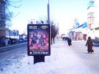 Ситилайт №220682 в городе Лозовая (Харьковская область), размещение наружной рекламы, IDMedia-аренда по самым низким ценам!