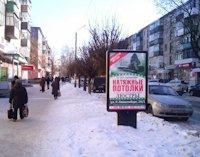 Ситилайт №220683 в городе Лозовая (Харьковская область), размещение наружной рекламы, IDMedia-аренда по самым низким ценам!