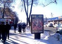 Ситилайт №220685 в городе Лозовая (Харьковская область), размещение наружной рекламы, IDMedia-аренда по самым низким ценам!