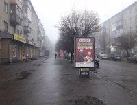 Ситилайт №220687 в городе Лозовая (Харьковская область), размещение наружной рекламы, IDMedia-аренда по самым низким ценам!