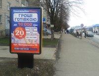 Ситилайт №220689 в городе Лозовая (Харьковская область), размещение наружной рекламы, IDMedia-аренда по самым низким ценам!
