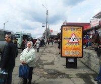 Ситилайт №220690 в городе Лозовая (Харьковская область), размещение наружной рекламы, IDMedia-аренда по самым низким ценам!