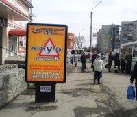 Ситилайт №220691 в городе Лозовая (Харьковская область), размещение наружной рекламы, IDMedia-аренда по самым низким ценам!