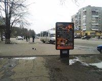 Ситилайт №220693 в городе Лозовая (Харьковская область), размещение наружной рекламы, IDMedia-аренда по самым низким ценам!