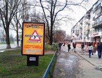 Ситилайт №220694 в городе Лозовая (Харьковская область), размещение наружной рекламы, IDMedia-аренда по самым низким ценам!