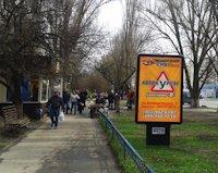Ситилайт №220695 в городе Лозовая (Харьковская область), размещение наружной рекламы, IDMedia-аренда по самым низким ценам!