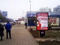 Ситилайт №220696 в городе Лозовая (Харьковская область), размещение наружной рекламы, IDMedia-аренда по самым низким ценам!