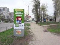 Ситилайт №220698 в городе Лозовая (Харьковская область), размещение наружной рекламы, IDMedia-аренда по самым низким ценам!