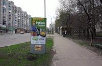 Ситилайт №220702 в городе Лозовая (Харьковская область), размещение наружной рекламы, IDMedia-аренда по самым низким ценам!