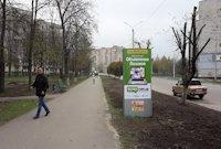 Ситилайт №220705 в городе Лозовая (Харьковская область), размещение наружной рекламы, IDMedia-аренда по самым низким ценам!