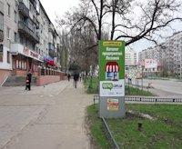 Ситилайт №220709 в городе Лозовая (Харьковская область), размещение наружной рекламы, IDMedia-аренда по самым низким ценам!