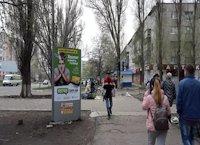 Ситилайт №220710 в городе Лозовая (Харьковская область), размещение наружной рекламы, IDMedia-аренда по самым низким ценам!