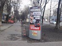 Ситилайт №220711 в городе Лозовая (Харьковская область), размещение наружной рекламы, IDMedia-аренда по самым низким ценам!