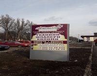 Ситилайт №220713 в городе Лозовая (Харьковская область), размещение наружной рекламы, IDMedia-аренда по самым низким ценам!
