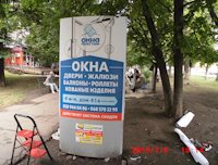Ситилайт №220716 в городе Лозовая (Харьковская область), размещение наружной рекламы, IDMedia-аренда по самым низким ценам!