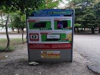 Ситилайт №220717 в городе Лозовая (Харьковская область), размещение наружной рекламы, IDMedia-аренда по самым низким ценам!