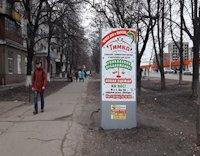Ситилайт №220718 в городе Лозовая (Харьковская область), размещение наружной рекламы, IDMedia-аренда по самым низким ценам!