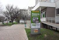 Ситилайт №220721 в городе Лозовая (Харьковская область), размещение наружной рекламы, IDMedia-аренда по самым низким ценам!