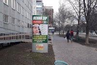 Ситилайт №220722 в городе Лозовая (Харьковская область), размещение наружной рекламы, IDMedia-аренда по самым низким ценам!