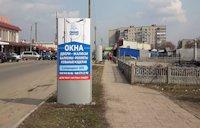 Ситилайт №220723 в городе Лозовая (Харьковская область), размещение наружной рекламы, IDMedia-аренда по самым низким ценам!