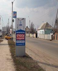 Ситилайт №220724 в городе Лозовая (Харьковская область), размещение наружной рекламы, IDMedia-аренда по самым низким ценам!