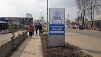 Ситилайт №220726 в городе Лозовая (Харьковская область), размещение наружной рекламы, IDMedia-аренда по самым низким ценам!