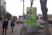 Ситилайт №220727 в городе Лозовая (Харьковская область), размещение наружной рекламы, IDMedia-аренда по самым низким ценам!