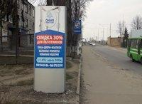 Ситилайт №220728 в городе Лозовая (Харьковская область), размещение наружной рекламы, IDMedia-аренда по самым низким ценам!