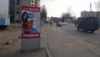 Ситилайт №220730 в городе Лозовая (Харьковская область), размещение наружной рекламы, IDMedia-аренда по самым низким ценам!