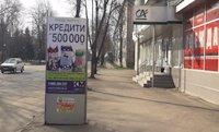 Ситилайт №220733 в городе Лозовая (Харьковская область), размещение наружной рекламы, IDMedia-аренда по самым низким ценам!