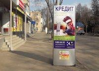 Ситилайт №220734 в городе Лозовая (Харьковская область), размещение наружной рекламы, IDMedia-аренда по самым низким ценам!