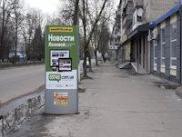 Ситилайт №220735 в городе Лозовая (Харьковская область), размещение наружной рекламы, IDMedia-аренда по самым низким ценам!