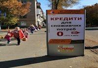 Ситилайт №220736 в городе Лозовая (Харьковская область), размещение наружной рекламы, IDMedia-аренда по самым низким ценам!