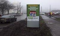 Ситилайт №220737 в городе Лозовая (Харьковская область), размещение наружной рекламы, IDMedia-аренда по самым низким ценам!