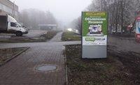 Ситилайт №220738 в городе Лозовая (Харьковская область), размещение наружной рекламы, IDMedia-аренда по самым низким ценам!