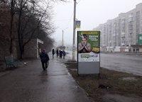 Ситилайт №220742 в городе Лозовая (Харьковская область), размещение наружной рекламы, IDMedia-аренда по самым низким ценам!