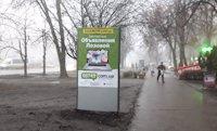 Ситилайт №220743 в городе Лозовая (Харьковская область), размещение наружной рекламы, IDMedia-аренда по самым низким ценам!