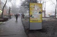 Ситилайт №220744 в городе Лозовая (Харьковская область), размещение наружной рекламы, IDMedia-аренда по самым низким ценам!