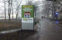 Ситилайт №220745 в городе Лозовая (Харьковская область), размещение наружной рекламы, IDMedia-аренда по самым низким ценам!