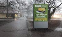 Ситилайт №220746 в городе Лозовая (Харьковская область), размещение наружной рекламы, IDMedia-аренда по самым низким ценам!