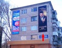 Брандмауэр №220794 в городе Лозовая (Харьковская область), размещение наружной рекламы, IDMedia-аренда по самым низким ценам!
