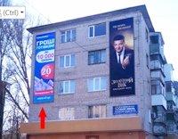 Брандмауэр №220795 в городе Лозовая (Харьковская область), размещение наружной рекламы, IDMedia-аренда по самым низким ценам!