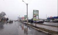 Ситилайт №220796 в городе Лозовая (Харьковская область), размещение наружной рекламы, IDMedia-аренда по самым низким ценам!