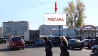 Билборд №220802 в городе Новая Каховка (Херсонская область), размещение наружной рекламы, IDMedia-аренда по самым низким ценам!